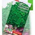 ოხრახუში ხუჭუჭა ფოთლოვანი (Petroselinum  crispum)  თესლი.