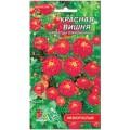 ხავერდა 'Red Cherry' (Tagetes patula 'Red Cherry') თესლი