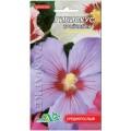ჰიბისკუსი სირიული ბალახოვანი (Hibiscus syriacus) თესლი