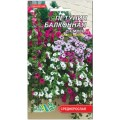"პეტუნია ""Balcony mix"" (Petunia hybrida pendula 'Balcony mix') თესლი"