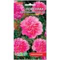 """პორტულაკა """"махровый розовый"""" (PORTULACA GRANDIFLORA) თესლი"""