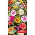 """პორტულაკა """"махровый Воздушный зефир"""" (Portulaca grandiflora) თესლი"""