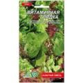 """სალათა """"Витаминная грядка, смесь"""" (Lactuca sativa)  თესლი"""